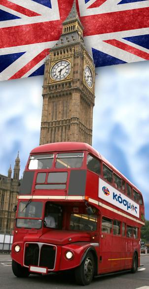 kosmos_London1